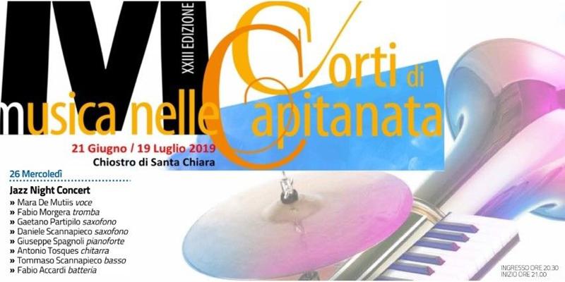 Il chiostro di Santa Chiara di Foggia ospita i docenti Jazz del Conservatorio